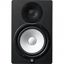 Yamaha HS8 | $45 Rebate offer